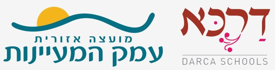 לוגו דרכא ומועצה